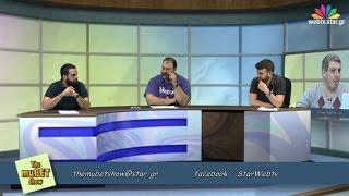 THE MUBET SHOW επεισόδιο 15/4/2016