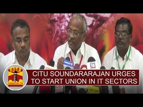 CITU-Soundararajan-urges-to-start-union-in-IT-Sector--Thanthi-TV