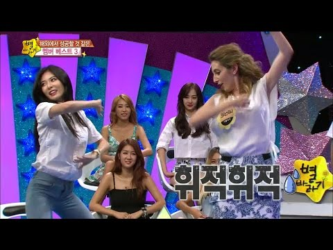 【TVPP】Hyuna(4MINUTE) – Monkey Dance of Global Star, 현아(포미닛) – 글로벌 스타의 몽키 댄스 @ Star Story