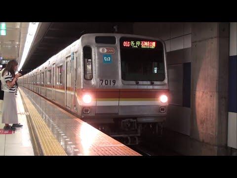 【東急】東横線 各停石神井公園行 日吉 Yokohama Tokyu Toyoko Line Trains