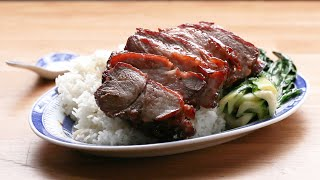 Roasted Honey Barbecue Pork (Char Siu) by Tasty