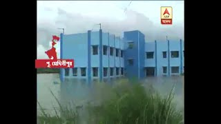 Water logged in East Midnapore due to heavy rain