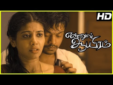 Police searches for a thief | Ennul Aayiram Movie Scenes | Married woman sleeps with a stranger