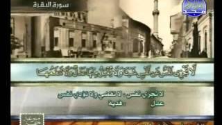 HD الجزء 1 الربعين 7 و 8 : الشيخأحمد خليل شاهين