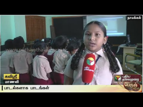 New-RMSA-teaching-method-makes-learning-in-govt-schools-interesting--Details