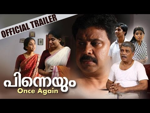 Pinneyum – Malayalam Movie Official Trailer