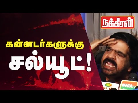 T-Rajendar-salutes-Kannadians-for-more-affectionate-in-their-Native-Language