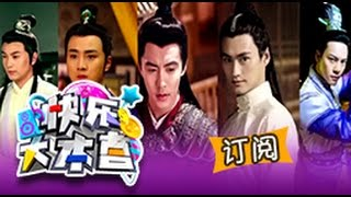 Nonton                 Happy Camp                                   Passionate Wife Hug Men Version                         1080p   20140823 Film Subtitle Indonesia Streaming Movie Download
