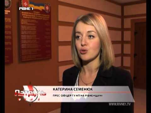 Розбійника-нелегала за напад на Рівненщині спіймали в Тернопільській області [ВІДЕО]
