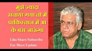 Om Puri Talking Against INDIA in Pakistan