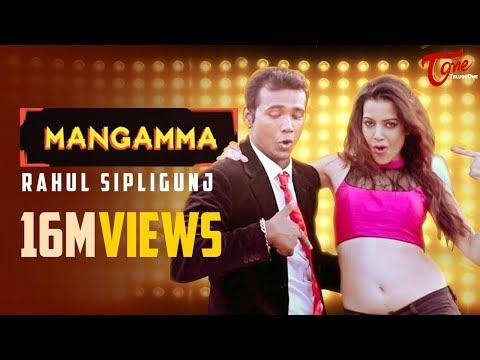 Video Mangamma | অফিসিয়াল মিউজিক ভিডিও | রাহুল Sipligunj, Diksha পান্থ - TeluguOne download in MP3, 3GP, MP4, WEBM, AVI, FLV January 2017