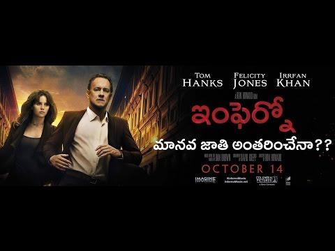 Kotha Kothaga Unnadi Movie Trailer HD