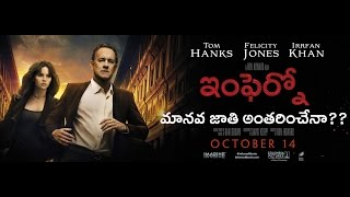 Inferno Telugu Dub Movie Trailer HD