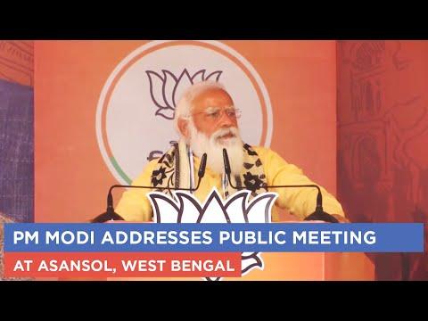PM Modi addresses public meeting at Asansol, West Bengal