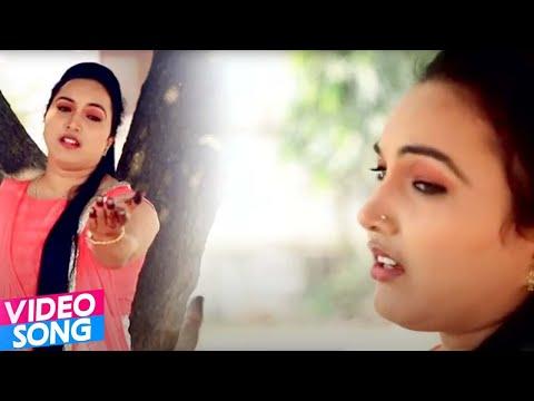 अईसन बिधान काहे रचल बिधाता @ Sunita Pathalk    New Bhojpuri Video song  2017   