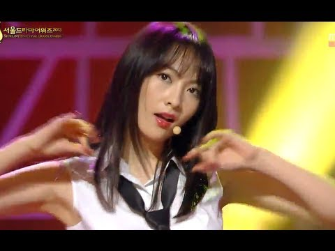 [HOT] KARA – Damaged Lady, 카라 – 숙녀가 못 돼, 서울드라마어워즈 2013, 20130905