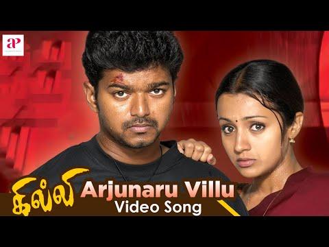 villu telugu mp3 songs free