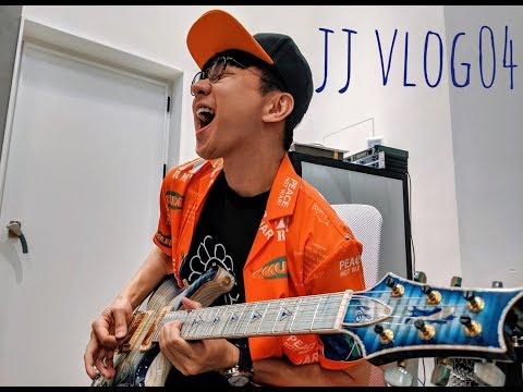 JJ VLOG04: 林俊傑 全客製化《聖所》電吉他 Unboxing JJ's PRS