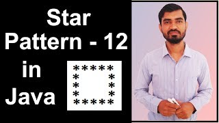 Star Pattern - 12 Program (Logic) in Java by Deepak