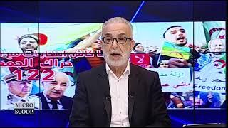 "EDITO-BENCHENOUF : ""Algérie : Fraude, mensonge, et marigot !""                    Le : 17-06-2021"