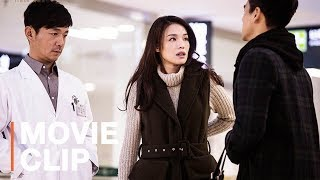 Would you donate your kidney to your ex? | 'The Last Women Standing' starring Shu Qi, Eddie Peng