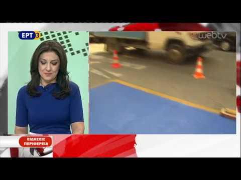 Χανιά: Ηλεκτρονική υπηρεσία διαχείρισης θέσεων στάθμευσης για ΑμεΑ | 12/12/2018 | ΕΡΤ
