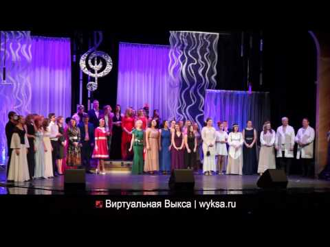 Вокал премиум екатеринбург конкурс 2017