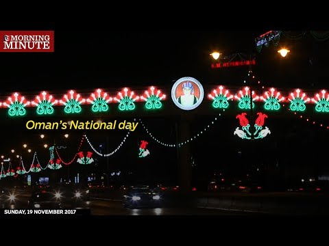 Oman celebrated its 47th National Day yesterday