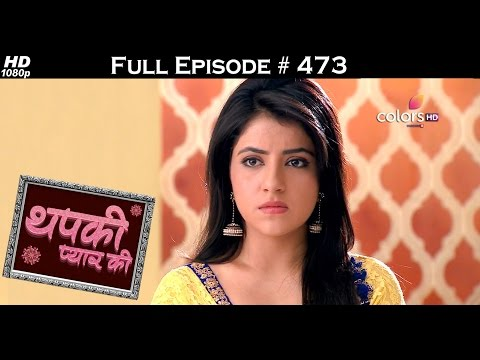 Thapki Pyar Ki - 29th October 2016 - थपकी प्यार की - Full Episode Hd - Video71.Com