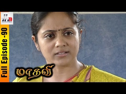 Madhavi Tamil Serial | Episode 90 | Madhavi Full Episode | Sara | Seenu | Home Movie Makers