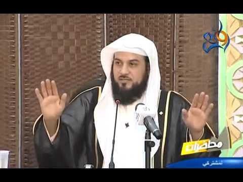قصص الانبياء الدكتور محمد العريفي