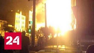 Теракт в Афганистане: два человека погибли, 80 получили ранения