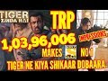 TIGER ZINDA HAI BREAKS ALL WORLD TELEVISION MOVIE RECORDS GAINS 1.02 CR TRP ON SECOND RUNNING