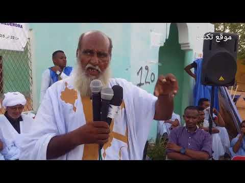 الفعاليات الكاملة لحفل انطلاق مشروع نظافة بلدية تكنت – فيديو
