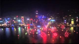 Raw: Hong Kong Rings In New Year
