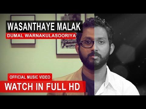 Wasanthaye Malak