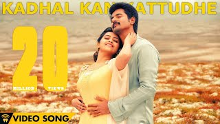 Kadhal Kan Kattudhe | Kaaki Sattai | Video Song