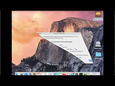 , title : 'How to Uninstall Microsoft AutoUpdate for Mac?'