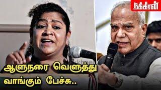Video அப்பவே கைய வெட்டி இருக்கணும்... Prof. Sundaravalli slams Governor Banwarilal Purohit MP3, 3GP, MP4, WEBM, AVI, FLV Oktober 2018