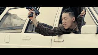 Video Ty. ft. Higher Brothers - 功成名就 (Official Music Video) MP3, 3GP, MP4, WEBM, AVI, FLV Desember 2018