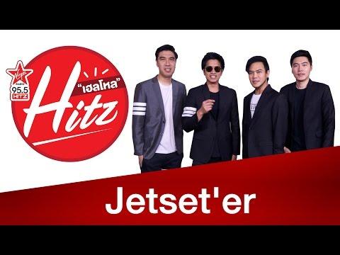 Hello HitZ : ไปทำความรู้จักกับ 4 หนุ่ม Jetseter กั...