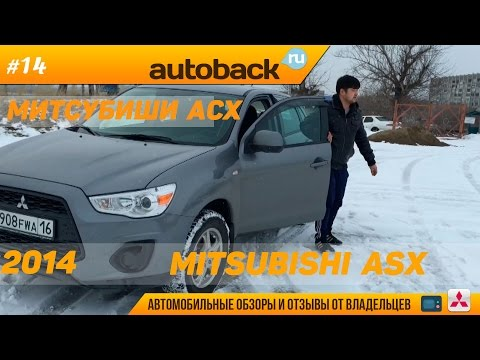 Mitsubishi asx 2012 отзывы фото