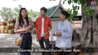 Jai Tow Gan Episode 18 - Thai TV Show