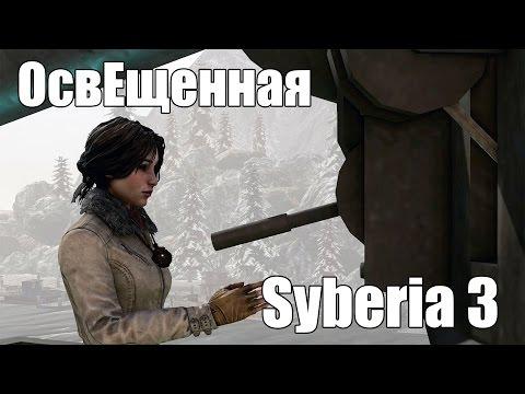 Сибирь 3 (ОсвЕщенная) - Серия 12 (Управление краном)
