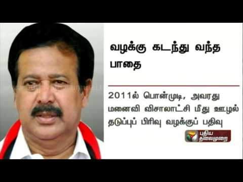 The-path-traversed-by-the-disproportionate-assests-case-against-Ponmudi-and-his-wife