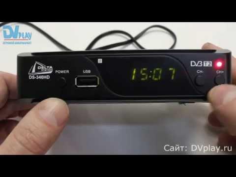 Delta DS-340HD - обзор DVB-T2 ресивера