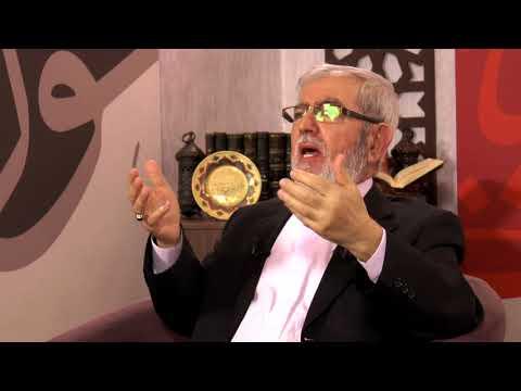 İslam Penceresinden Doğal Çevrede Gördüklerimiz - Bilmemiz Gerekenler