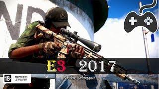 """Far Cry 5 трейлер гейплея, показанный на Е3 - Освобождение Фоллс Энд Нанимайте участников сопротивления, обладающих особыми возможностями, выбирайте оружие и транспорт из обширного списка и используйте специально обученных животных, чтобы уничтожить Проект """"Врата Эдема"""".Выйдет на PS4, Xbox One и ПК 27 февраля 2018 года."""