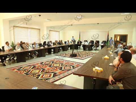 المجلس الأعلى للقضاء يعقد اجتماعه الدوري الثاني عشر في مدينة زوارة