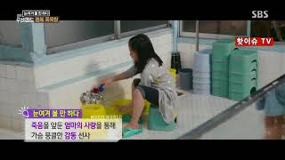 Nonton [접속 무비월드 눈여겨 볼 만하다] 행복 목욕탕 (Her Love Boils Bathwater, 2016) 미야자와 리에, 스기사키 하나, 오다기리 죠 - 영화 예고편 Film Subtitle Indonesia Streaming Movie Download